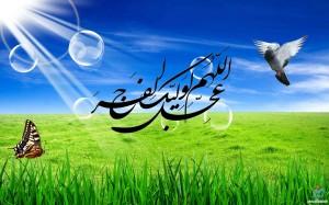 69742_aiiel_by_asr_entezar