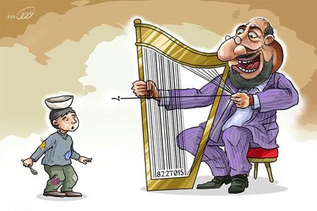 کاریکاتورهای مفهومی جالب, کاریکاتور و تصاویر طنز