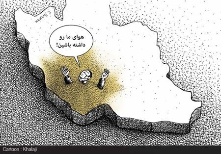 کاریکاتور ازدواج,کاریکاتور جالب