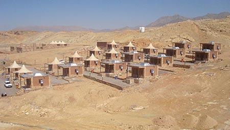 چشمه آب گرم ورتون,چشمه آب گرم ورتون اصفهان,چشمه ورتون