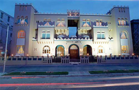 کویت,کشور کویت,موزه رجب طارق کویت