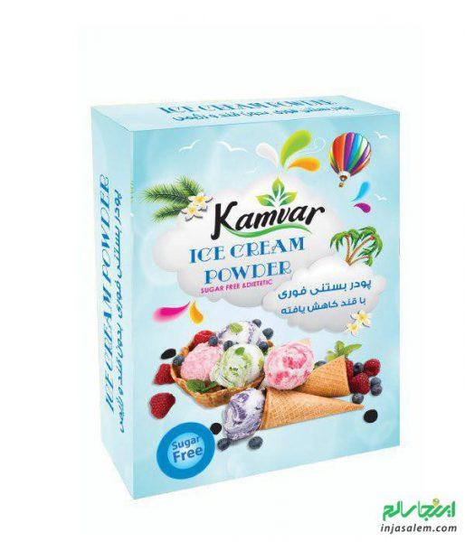 پودر بستنی,پودر بستنی کامور